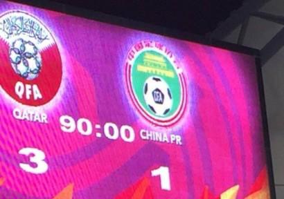 Erfolgreicher Start in den Asien-Cup