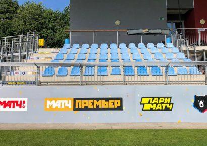 Vier Top-Klubs aus Russland spielen in Pöllau um 100.000 Dollar