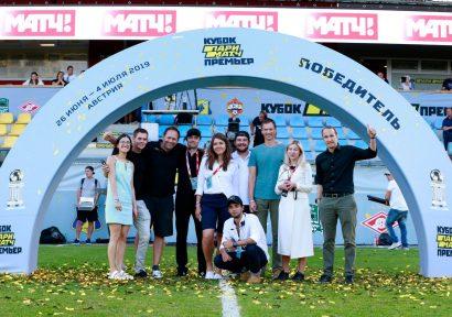 Erfolgreicher Match TV-Cup in Pöllau